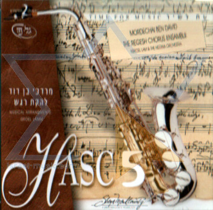 Hasc 5 - A Time for Music by Mordechai Ben David