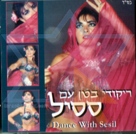 Belly Dances with Sesil  - Part 1 - Sesil