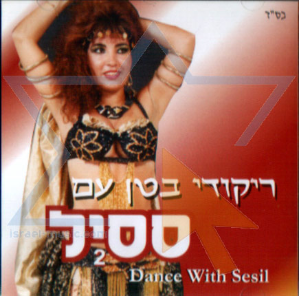 Belly Dances with Sesil - Part 2 by Sesil