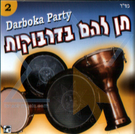 Darbouka Party 2 - Various