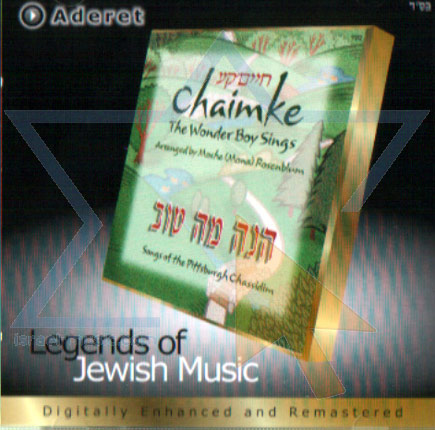 Songs of the Pittsburgh Chassidim by Chaimke