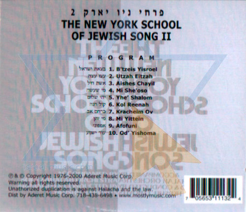 The New York School of Jewish Song Vol.2 by New York Flowers