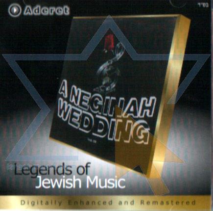 A Neginah Wedding Vol.3 by The Neginah Orchestra