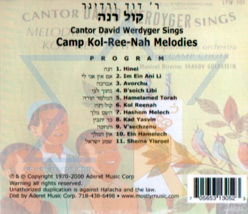 Camp Kol-Ree-Nah Melodies by Cantor David Werdyger