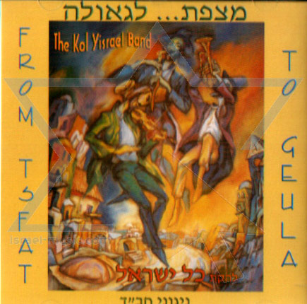 From Tsfat to Geula by The Kol Yisrael Band