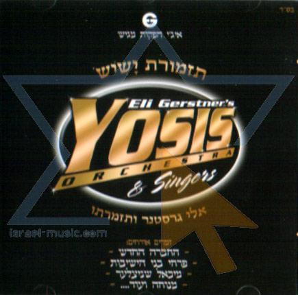 Eli Gerstner's Yosis Orchestra & Singers by Various