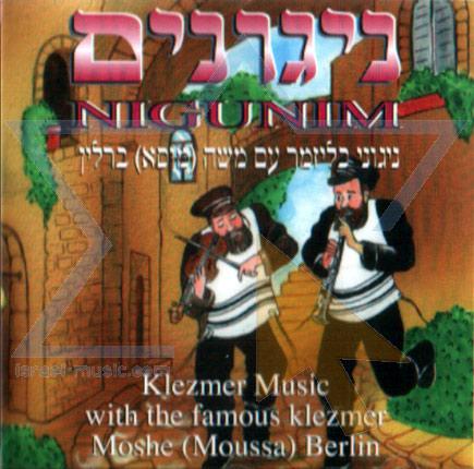 Nigunim by Moshe (Musa) Berlin