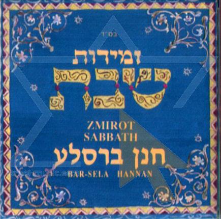 Zmirot Shabbath - Hanan Bar Sela