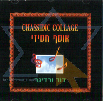 Chassidic Collage by David Werdyger