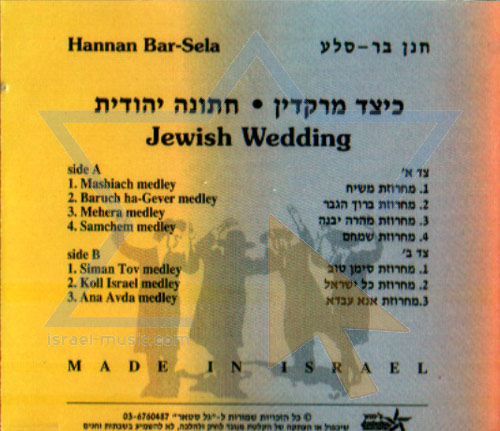 The Way to Dance 1 by Hanan Bar Sela