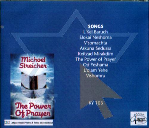The Power Of Prayer by Michael Streicher