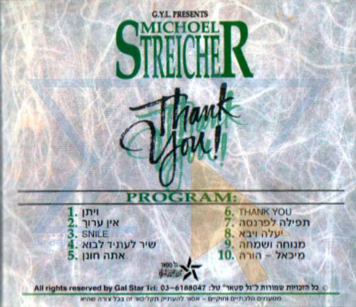 Thank You! by Michael Streicher