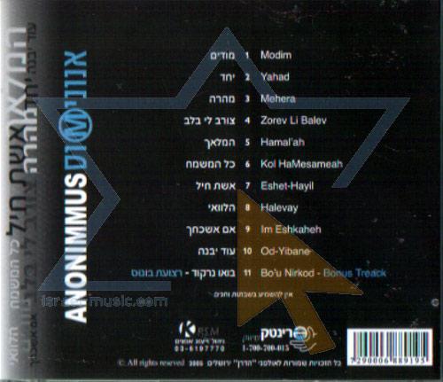 Anonimmus by Anonimmus