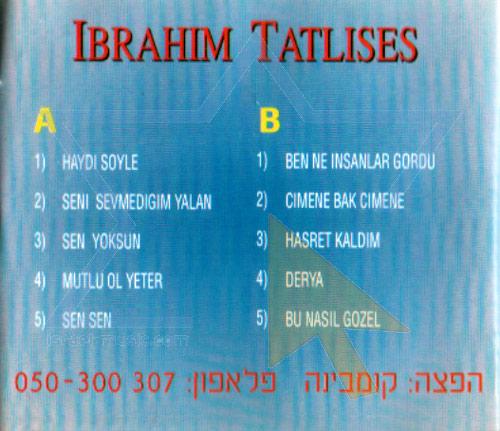 Selected Turkish Songs - Vol. 14 by Ibrahim Tatlises