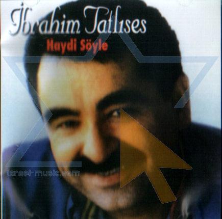 שירים נבחרים בטורקית - חלק 2 - אברהים טטליסס