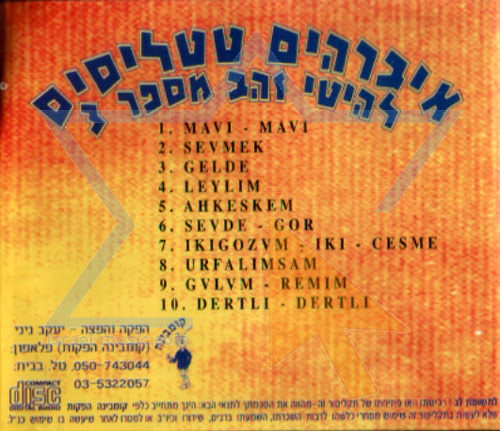 Selected Turkish Songs - Vol. 3 by Ibrahim Tatlises