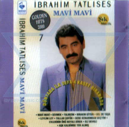 Selected Turkish Songs - Vol. 7 by Ibrahim Tatlises