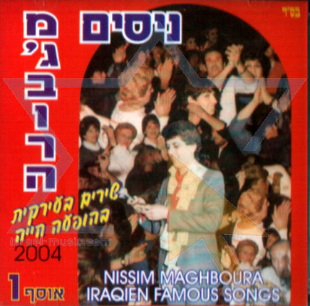 Sings Live - Part 1 by Nissim Maghboura