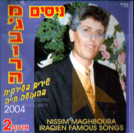 Sings Live - Part 2 by Nissim Maghboura