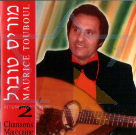 Chansons Marocaine - Part 2 by Maurice Touboul