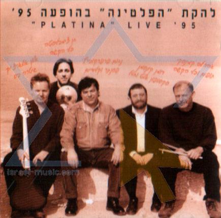 Platina Live 95' by Various