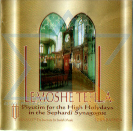Lemoshe Tefila by Cantor Ezra Barnea