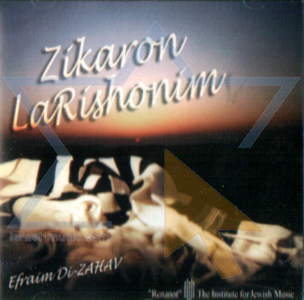 Zikaron La Rishonim by Efraim Du-Zahav
