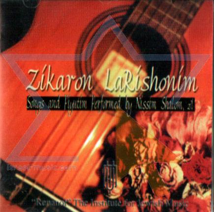 Zikaron La Rishonim by Nissim Shalom