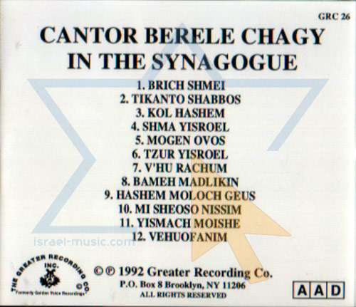 In the Synagogue by Cantor Berele Chagy