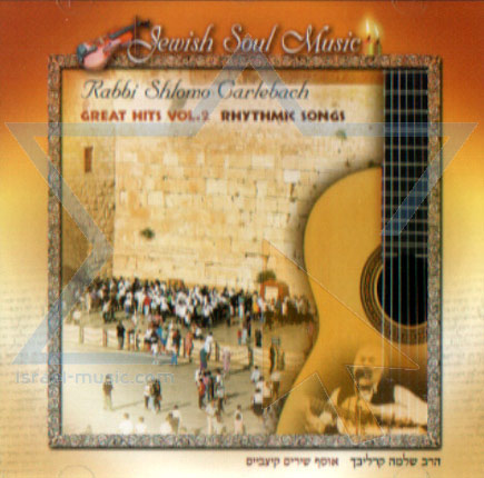 Great Hits Vol.2 - The Rhythmic Songs by Shlomo Carlebach