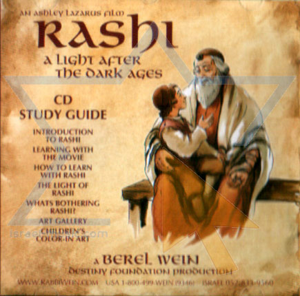 Rashi-A Light After the Dark Ages by Various