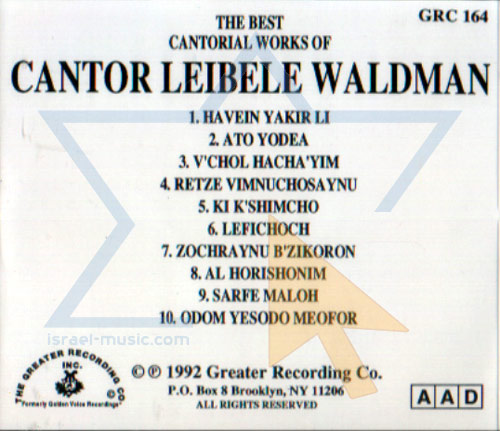 The Best Cantorial Works by Cantor Leibale Waldman
