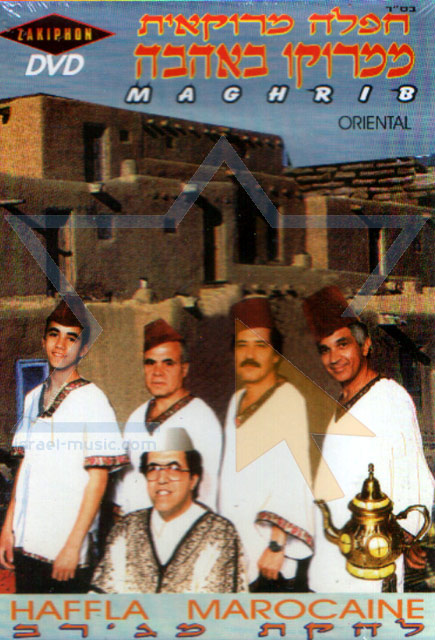 From Morocco with Love by Maghrib Band
