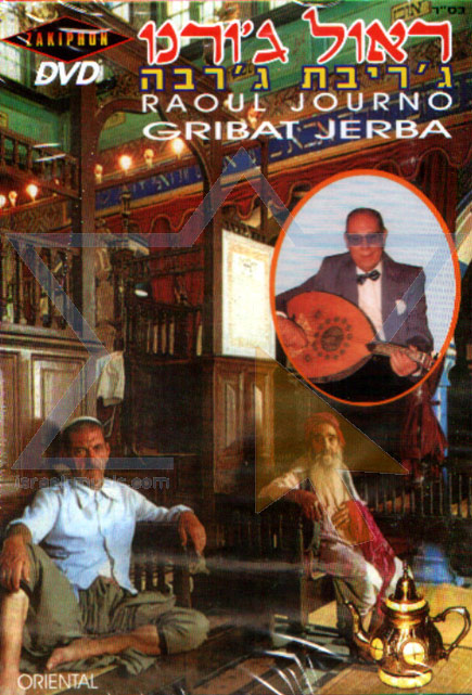 Gribat Jerba by Raoul Journo