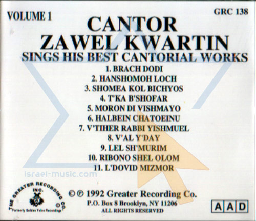 """Sing His Best Cantorial Works Vol.1 by Cantor Zevulun """"Zavel"""" Kwartin"""