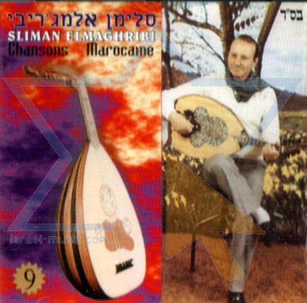 Chansons Marocaine - Part 9 Por Sliman Elmaghribi