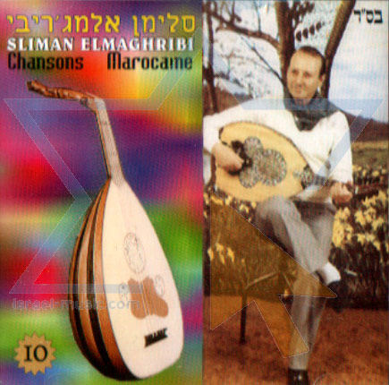Chansons Marocaine - Part 10 by Sliman Elmaghribi