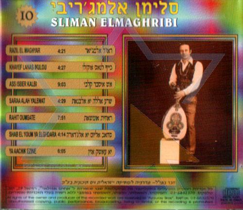 Chansons Marocaine - Part 10 Por Sliman Elmaghribi