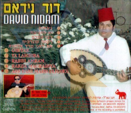 Chansons Marocaine - Part 2 by David Nidam