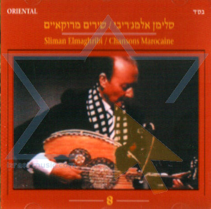 Chansons Marocaine - Part 8 by Sliman Elmaghribi