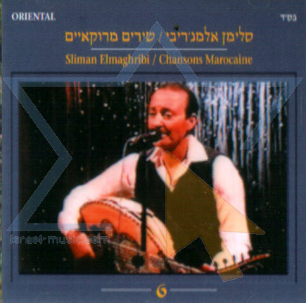 Chansons Marocaine - Part 6 by Sliman Elmaghribi
