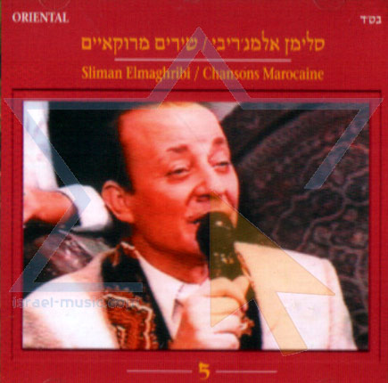 Chansons Marocaine - Part 5 Por Sliman Elmaghribi