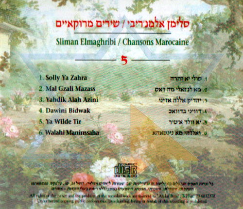 Chansons Marocaine - Part 5 by Sliman Elmaghribi