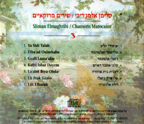 Chansons Marocaine - Part 3 by Sliman Elmaghribi