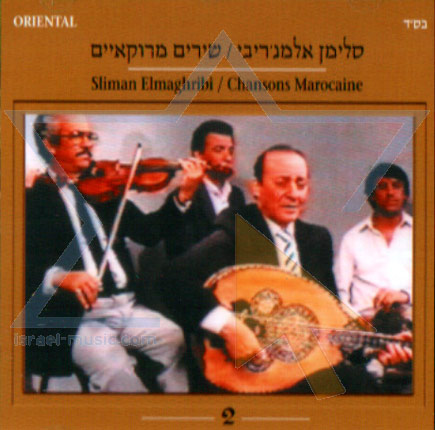 Chansons Marocaine - Part 2 by Sliman Elmaghribi