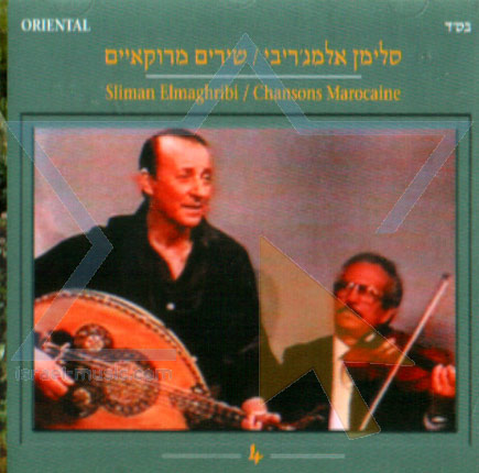 Chansons Marocaine - Part 4 by Sliman Elmaghribi