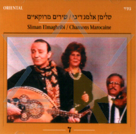 Chansons Marocaine - Part 7 by Sliman Elmaghribi
