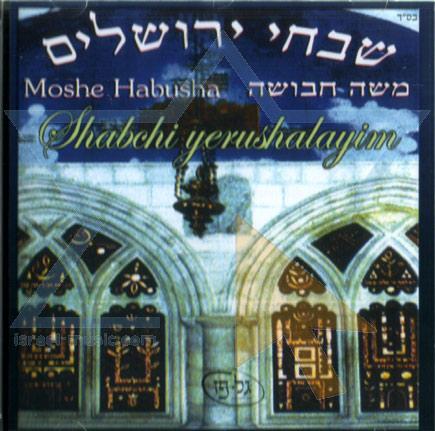 Shabchi Yerushalayim by Cantor Moshe Chabusha