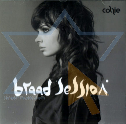 Brad Session by Collie