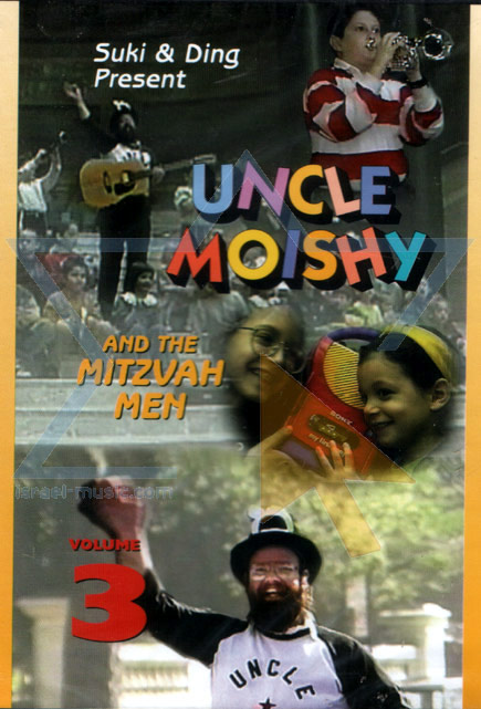 Uncle Moishy and the Mitzvah Men Vol. 3 by Uncle Moishy